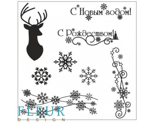 """Набор штампов """"С новым годом"""" FLEUR-design"""
