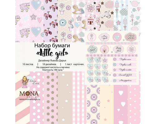 "Набор бумаги ""Little girl"" 10 листов 30,5х30,5см Mona Design"