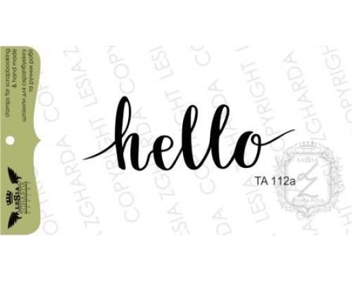 "Штампы ""Hello"" , Lesia Zgharda"