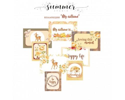 "Набор карточек ""My autumn"" SUMMER STUDIO, 16 шт."