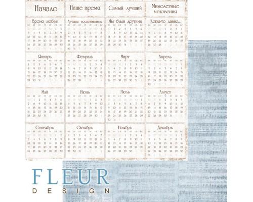 """Бумага  двусторонняя серии """"Зима винтажная"""" Календарь FLEUR-design"""