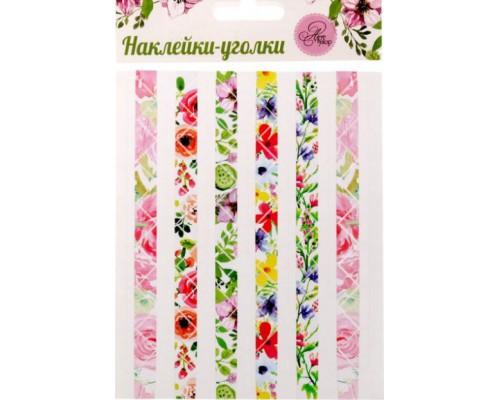 """Уголки для фото """"Акварельные цветы"""", 1 уп."""