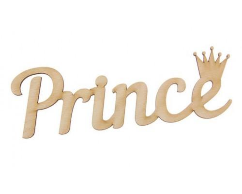 """Деревянная интерьерная надпись """"Prince"""""""