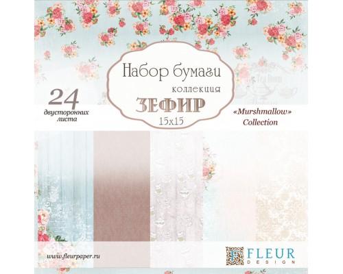 """Набор бумаги """"Зефир"""" 15*15, 24 двусторонних листа FLEUR-design"""