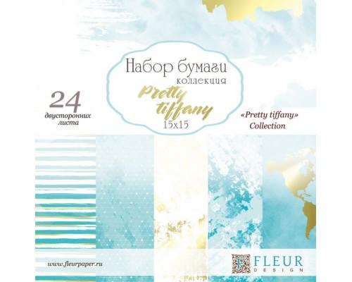 """Набор бумаги """"Pretty tiffany"""" 15*15, 24 двусторонних листа FLEUR-design"""