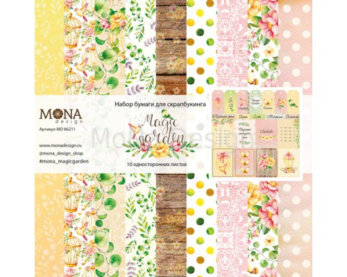 "Набор бумаги ""Magic Garden"" 30,5х30,5 см, Mona Design"