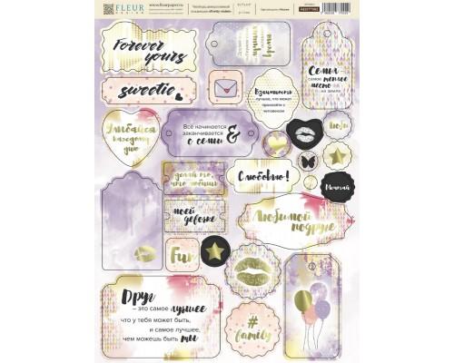 """Набор чипборда """"Pretty violet"""", 26 элементов, 2мм, FLEUR-design"""