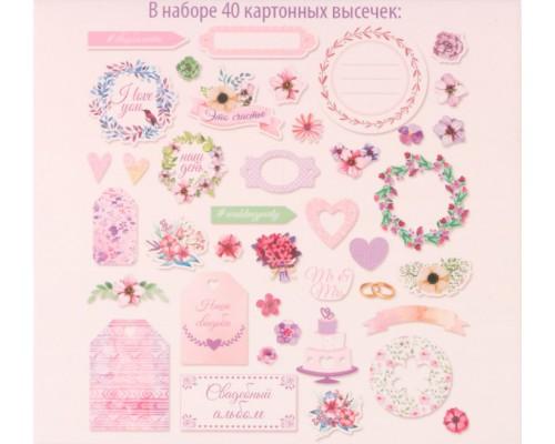 """Высечки бумажные """"Mr&Mrs"""" Артузор"""