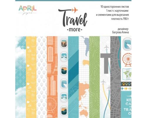 "Набор бумаги ""TRAVEL more"" 30,5*30,5 см April"