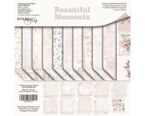 "Набор бумаги 20*20см ""Beautiful Moments"" 10 листов ScrapМир"