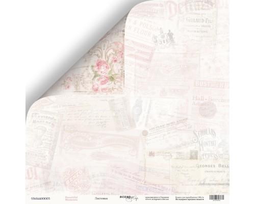 "Бумага двусторонняя коллекция ""Beautiful Moments"" Scrapmir"