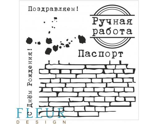 """Набор штампов """"Старые надписи"""" FLEUR-design"""
