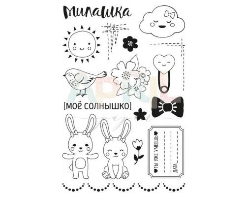 """Набор штампов """"Детские мечты (девочки)"""" April"""