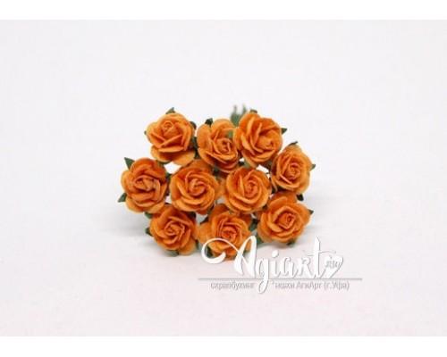 Розы оранжевые 1,5 см, 10шт.