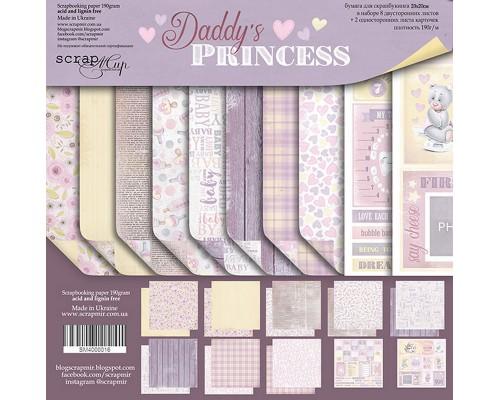 """Набор бумаги 20*20см """"Daddy's Princess"""" 10 листов ScrapМир"""