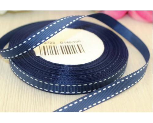 Лента репсовая синяя с прострочкой, 1 метр