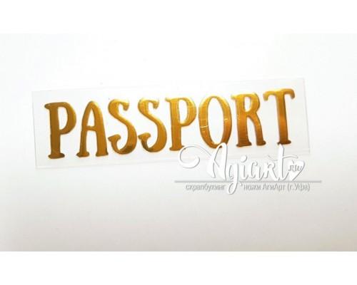 """Надпись из термотрансферной пленки """"Passport"""" (Sunday) золото глянец, 6,5х1,5см."""
