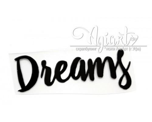 """Надпись из термотрансферной пленки """"Dreams"""" черный, 7х2,5см."""