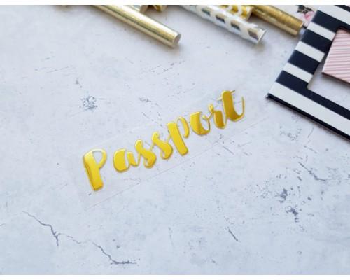 """Надпись из термотрансферной пленки """"Passport"""" золото глянец, 6х1,6см. Космокотики"""