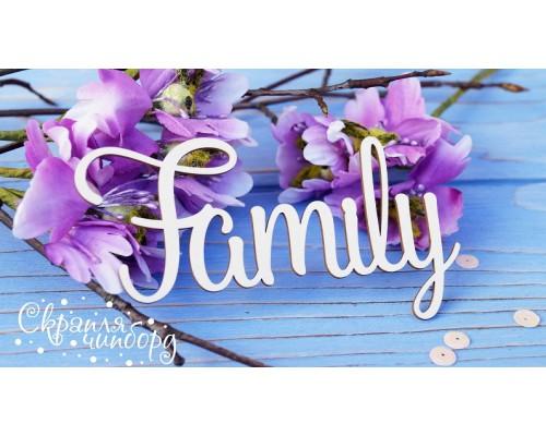 "Чипборд ""Family 1"" Скрапля"