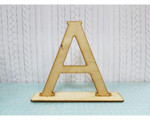 "Деревянная интерьерная буква ""А"""