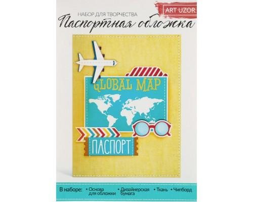 """Набор для создания обложки на паспорт """"Люблю путешествовать"""", 13,5 х 19,5 см, АртУзор"""