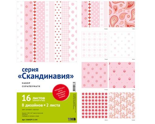 """Набор бумаги """"""""Скандинавия"""", розовый с красным Craft Premier"""
