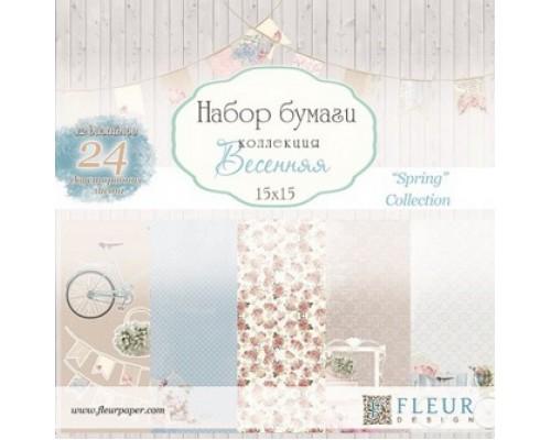 """Набор бумаги """"Весенняя"""" 15х15 см FLEUR-design"""