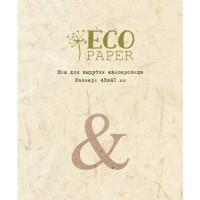 """Нож для вырубки """"Амперсанд"""" от EcoPaper"""