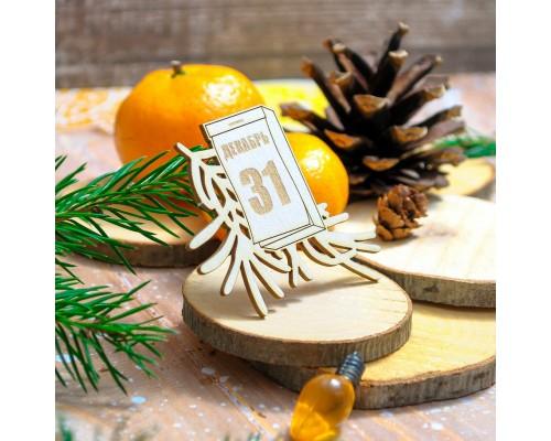 """Чипборд """"Календарь 31 декабря"""", Wood Home"""