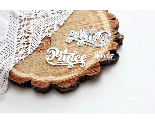 "Нож для вырубки ""надпись Prince"" от AgiArt"