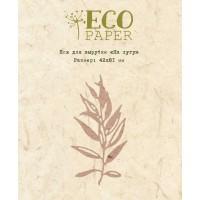 "Нож для вырубки салфетка ""На лугу"" от EcoPaper"