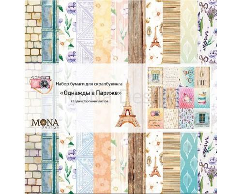 """Набор бумаги """"Однажды в Париже"""" 30,5х30,5 см Mona Design"""