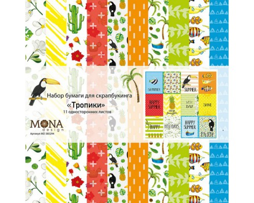 "Набор бумаги ""Тропики"" 30,5х30,5 см Mona Design"