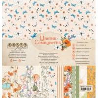 """Набор бумаги """"Цветик-Семицветик"""" 30,5*30,5 см., Craft paper"""