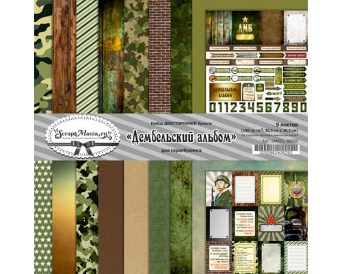 """Набор бумаги 30,5х30,5 см """"Дембельский альбом"""", 9 листов , ScrapMania"""