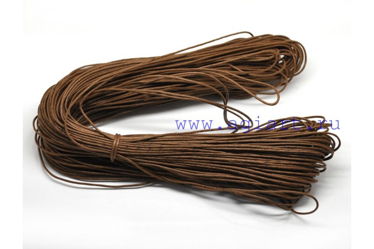 Шнур коричневый вощеный 3 метра, 1,5 мм
