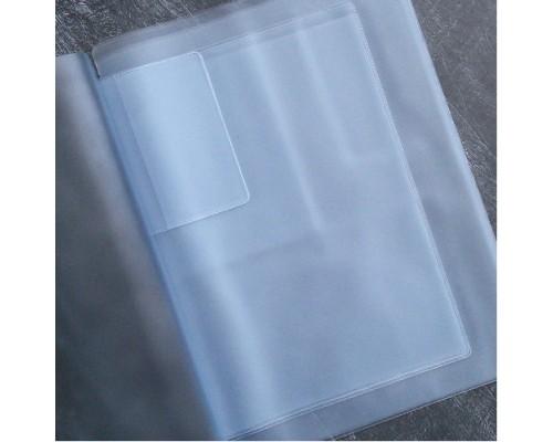 Вкладыш для  детских документов, 21,5х30,4 см.,(формат А4) прозрачный 1 шт.