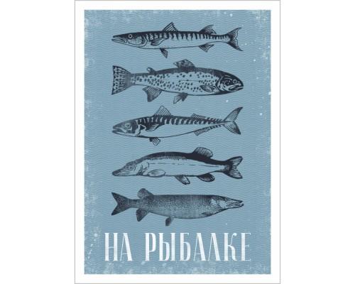 """Тканевая карточка """"Дневник туриста. Рыбалка"""", ScrapMania"""