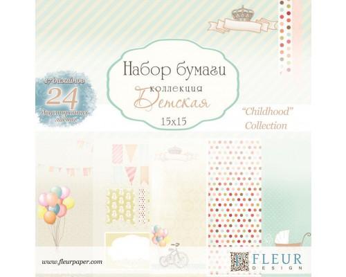 """Набор бумаги """"Детская"""" 15х15 см FLEUR-design"""